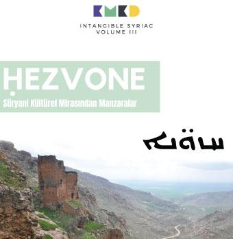 hezvone